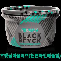 BLACK-IN-BRUCK-1