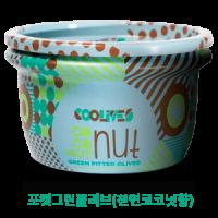 COCONUT-1-KR