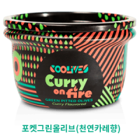 CURRY-ON-FIRE-1-KR
